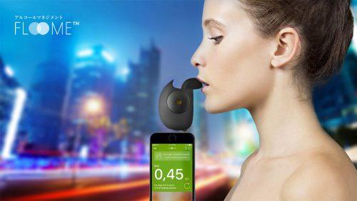 お手軽な携帯型アルコール濃度測定器「FLOOME」#24