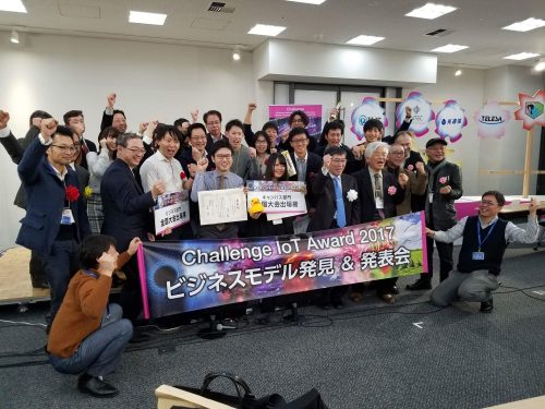 Challenge IoT Award 2017 関東大会に参加した結果・・・ #133